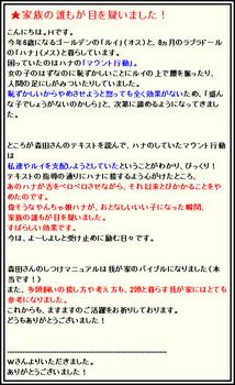 morita_w.jpg